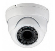 Videovigilancia Interior